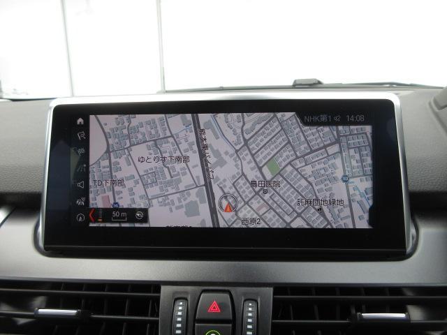 218dアクティブツアラー ラグジュアリー BMW認定中古車(26枚目)