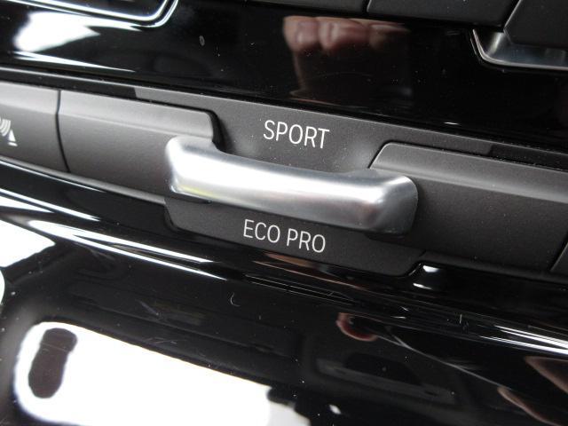 218dアクティブツアラー ラグジュアリー BMW認定中古車(35枚目)