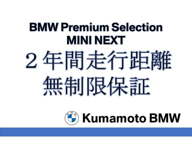 320i Mスポーツ BMW正規認定中古車 コンフォートP(2枚目)