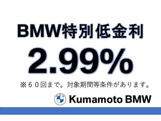 320i Mスポーツ BMW正規認定中古車 コンフォートP(3枚目)