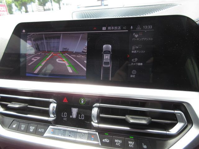 320i Mスポーツ BMW正規認定中古車 コンフォートP(15枚目)