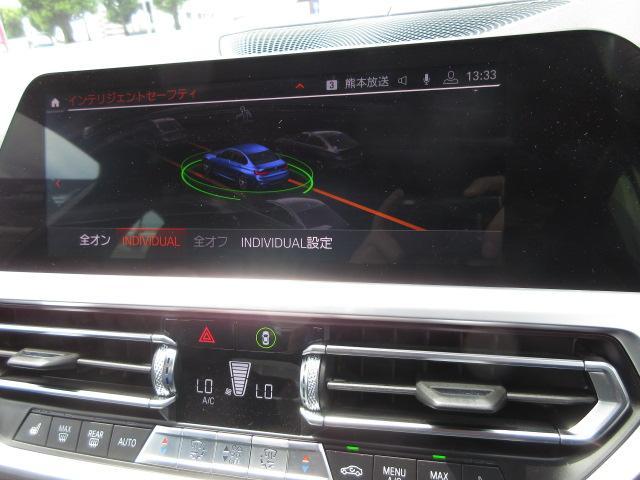 320i Mスポーツ BMW正規認定中古車 コンフォートP(16枚目)