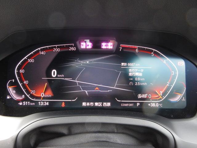 320i Mスポーツ BMW正規認定中古車 コンフォートP(19枚目)