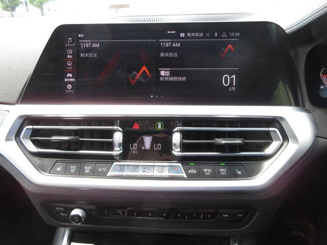 320i Mスポーツ BMW正規認定中古車 コンフォートP(21枚目)