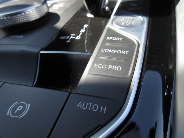 sDrive20i Mスポーツ BMW正規認定中古車(15枚目)