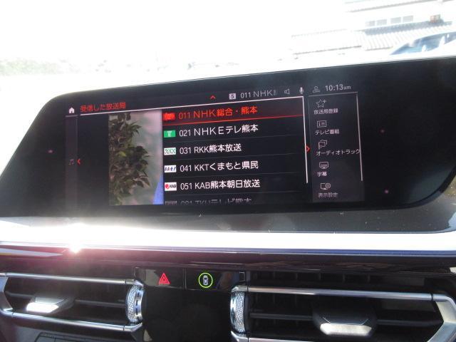 sDrive20i Mスポーツ BMW正規認定中古車(18枚目)