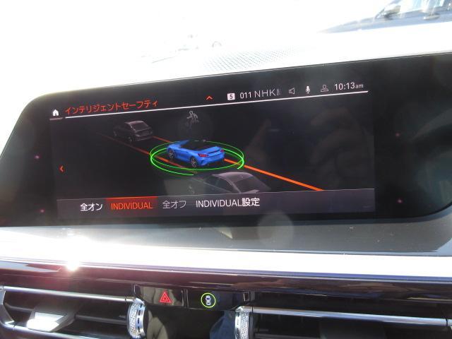sDrive20i Mスポーツ BMW正規認定中古車(19枚目)