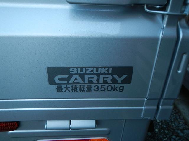 スズキ キャリイトラック KC 4WD エアコン パワステ 5速MT 届出済未使用車