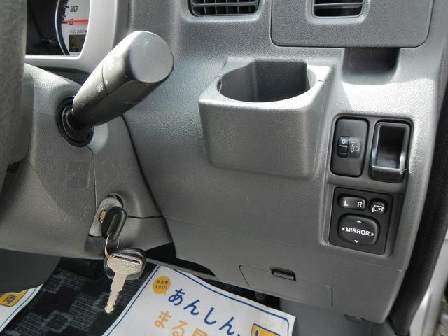 ダイハツ アトレーワゴン 車椅子用スローパー車 8ナンバー登録 キーレス Tベル交換済