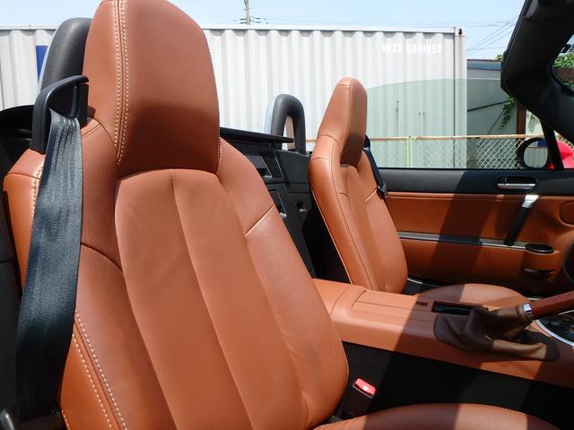 VS 社外マフラー 車高調 サスペンション レザーシート(15枚目)
