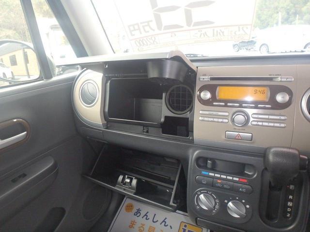 G 社外アルミ スマートキー ETC 車検32年9月(14枚目)