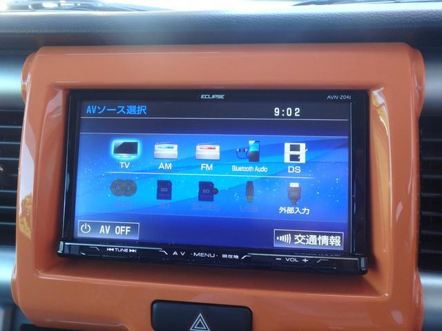 「スズキ」「ハスラー」「コンパクトカー」「熊本県」の中古車8