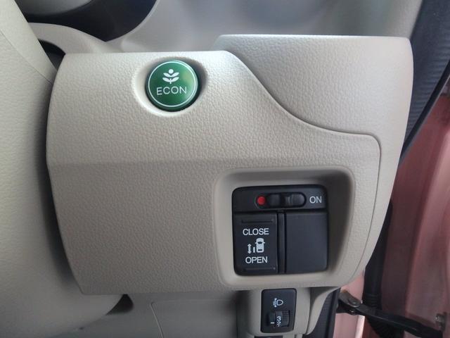 「ホンダ」「N-BOX」「コンパクトカー」「熊本県」の中古車14