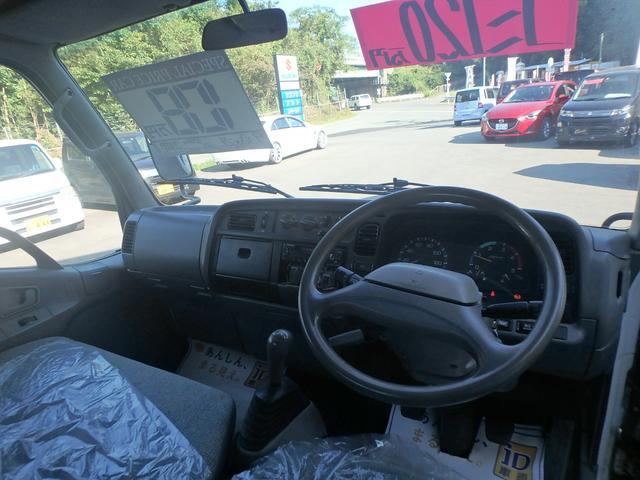 「その他」「キャンター」「トラック」「熊本県」の中古車23