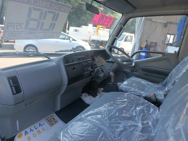 「その他」「キャンター」「トラック」「熊本県」の中古車36