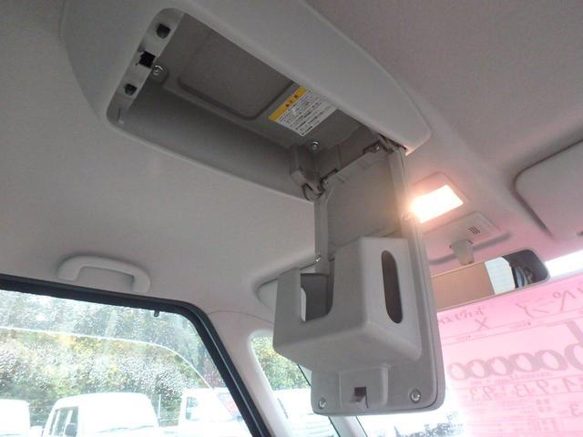 今お乗りのお車は「下取り」致します。査定は無料ですのでお気軽にご相談下さい。