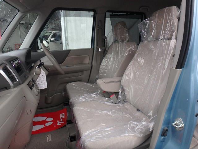 今ご覧のお車に「あの装備が付いてたらな〜」など、ご注文がある場合はお気軽にご相談下さい。オプション等もご相談させて頂きます。
