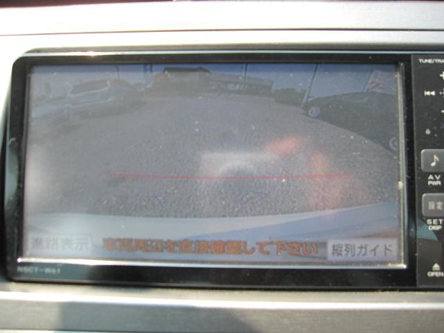 トヨタ プリウスPHV S ナビ Bカメラ ETC ワンセグ