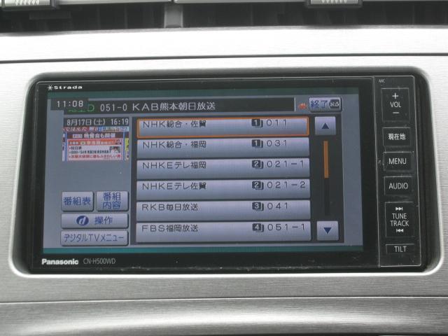 S後期 ナビ Bカメラ ETC付き(16枚目)