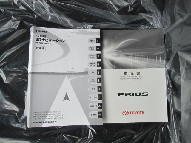 S 後期モデル ナビ Bカメラ ETC付き(19枚目)