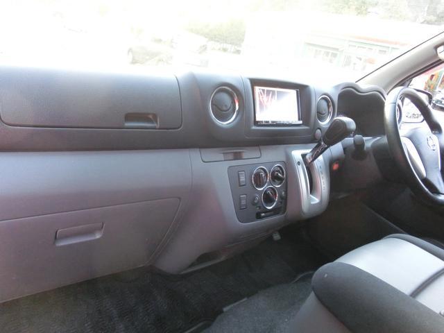 日産 NV350キャラバンバン ロングライダープレミアムGXインテリアパッケージ・ナビ地デジ