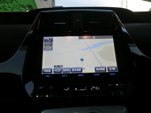 S レーダーブレーキサポート 純正ナビ LEDヘッドライト(9枚目)