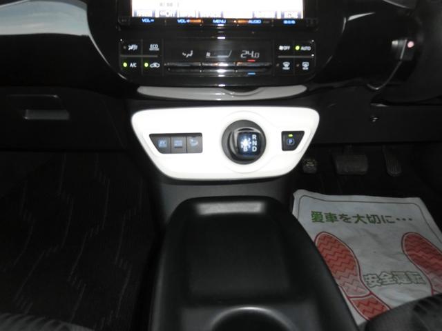 S レーダーブレーキサポート 純正ナビ LEDヘッドライト(11枚目)