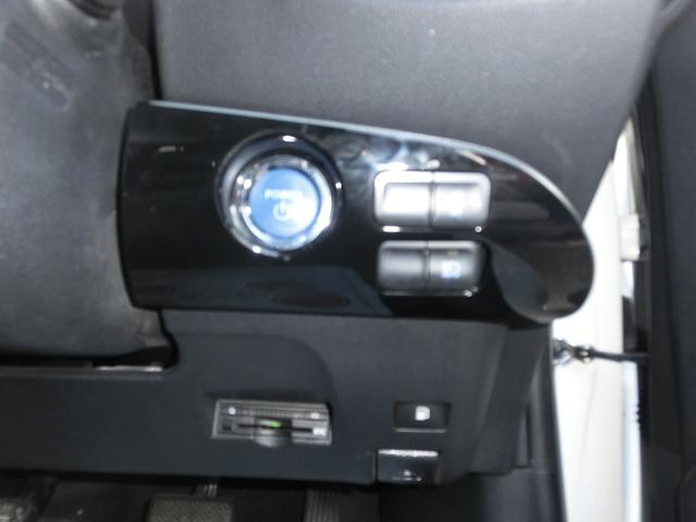 S レーダーブレーキサポート 純正ナビ LEDヘッドライト(18枚目)