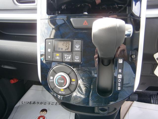 カスタムX トップエディションSAII 電動スライド(11枚目)