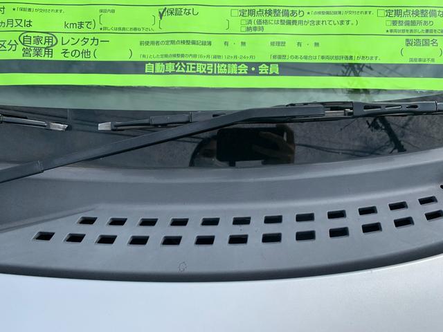 S FOUR 4WD 盗難防止システム 衝突安全ボディ 運転席・助手席エアバッグ エアコン 社外13インチアルミホイール シートベージュ(18枚目)