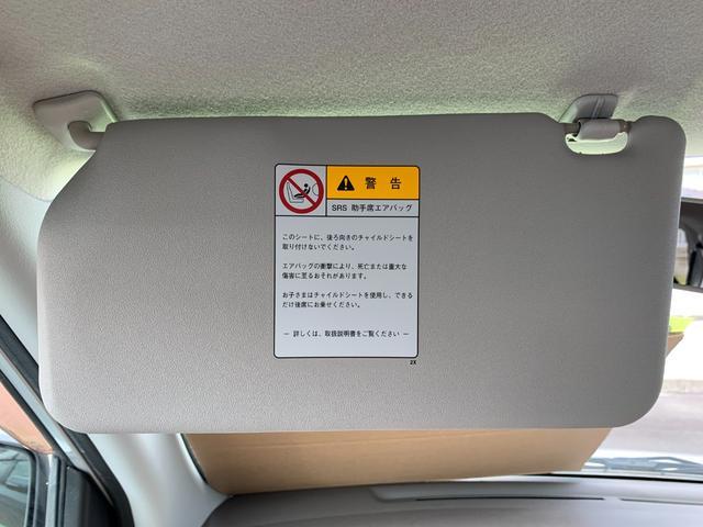 S FOUR 4WD 盗難防止システム 衝突安全ボディ 運転席・助手席エアバッグ エアコン 社外13インチアルミホイール シートベージュ(32枚目)