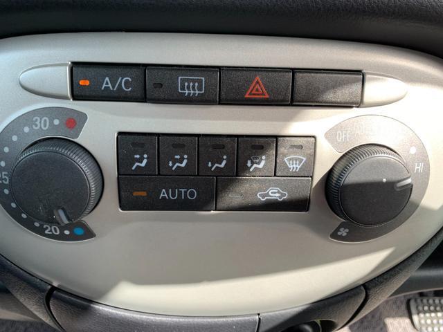 Xリミテッド 盗難防止システム 衝突安全ボディ HID 運転席・助手席エアバッグ キーレス ウインカーミラー 純正14インチアルミホイール CD MD(20枚目)