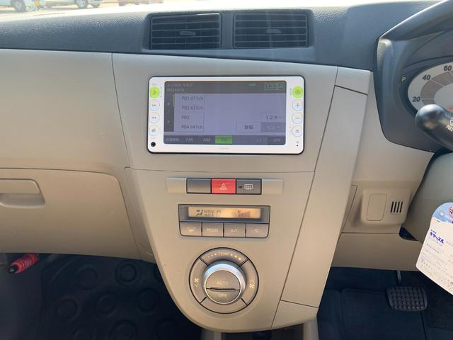 盗難防止システム 衝突安全ボディ 運転席・助手席エアバッグ キーレス CD オートエアコン 社外アルミホイール パワーステアリング(34枚目)