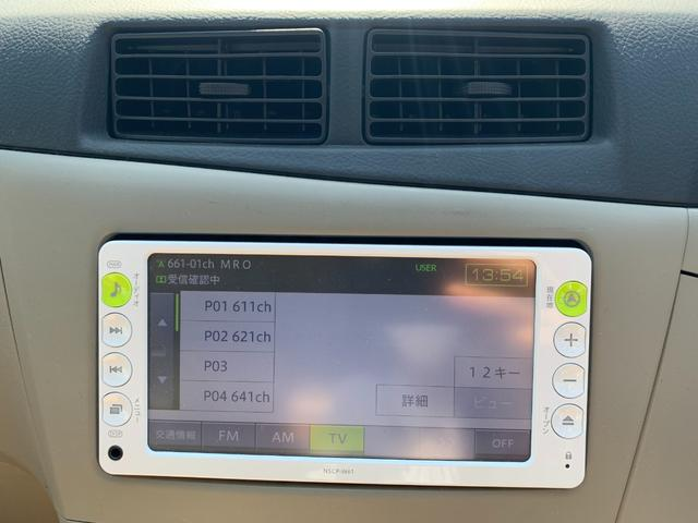 盗難防止システム 衝突安全ボディ 運転席・助手席エアバッグ キーレス CD オートエアコン 社外アルミホイール パワーステアリング(37枚目)