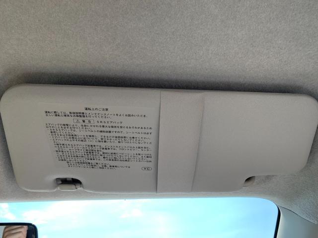 盗難防止システム 衝突安全ボディ 運転席・助手席エアバッグ キーレス CD オートエアコン 社外アルミホイール パワーステアリング(43枚目)