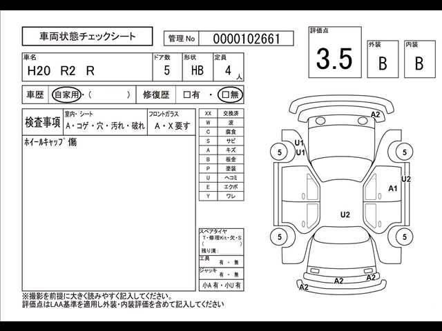 R エアコン キーレス 禁煙車 CD  エアコン ABS(20枚目)