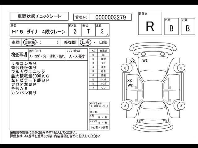 4段クレーン エアコン パワステ パワーウインドウ(20枚目)