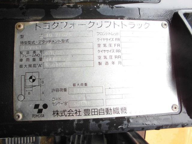 「その他」「日本」「その他」「石川県」の中古車15