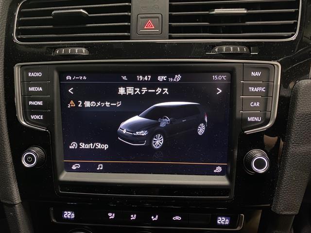 車両状態もモニターに表示されます。