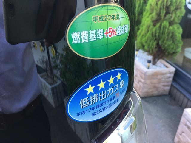 三菱 eKスペースカスタム カスタムG e-アシスト ツートンスタイル メモリーナビ