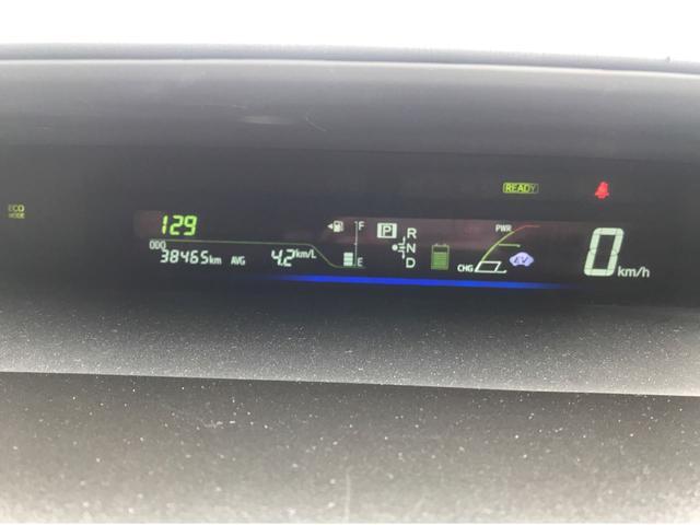 S スマートキー 3ヶ月3000km保証(27枚目)