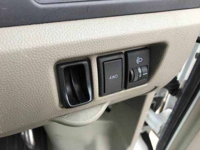 PA オートマ 4WD 3ヶ月3000km保証(17枚目)