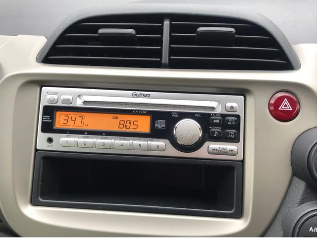 「ホンダ」「フィット」「コンパクトカー」「石川県」の中古車21