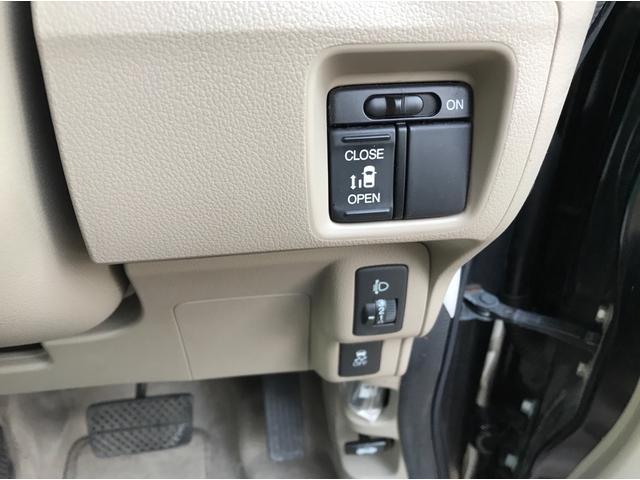 G・Lパッケージ 4WD メモリーナビ フルセグTV 左側パワースライドドア スマートキープッシュスタート 3ヶ月3000km保証(22枚目)