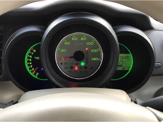 G・Lパッケージ 4WD メモリーナビ フルセグTV 左側パワースライドドア スマートキープッシュスタート 3ヶ月3000km保証(25枚目)