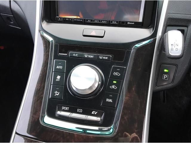 S メモリーナビ フルセグTV Bluetooth対応 バックカメラ スマートキープッシュスタート 3ヶ月3000km保証(19枚目)