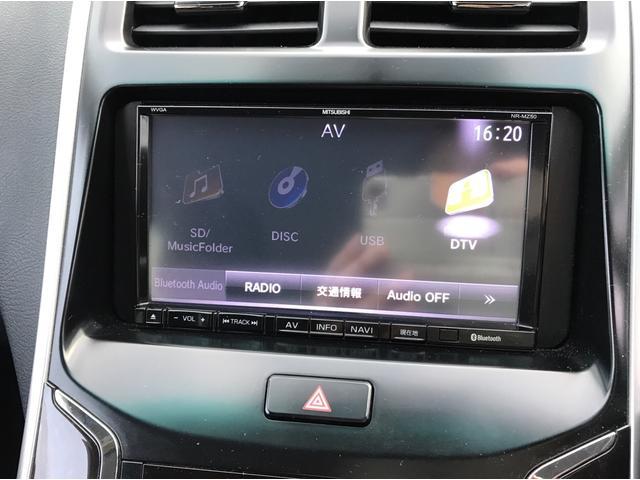 S メモリーナビ フルセグTV Bluetooth対応 バックカメラ スマートキープッシュスタート 3ヶ月3000km保証(21枚目)