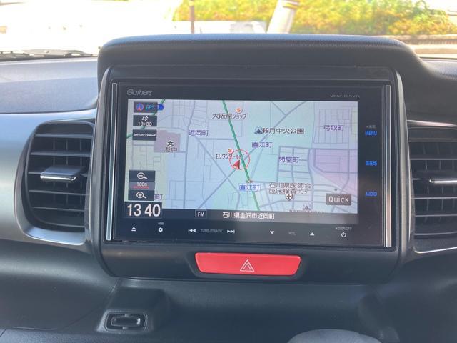 X 純正メモリーナビ フルセグTV バックカメラ Bluetooth対応 後席フリップダウンモニター シートヒーター スマートキー プッシュスタート ETC オートクルーズ(20枚目)