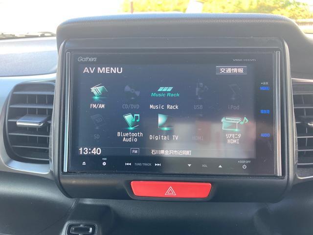 X 純正メモリーナビ フルセグTV バックカメラ Bluetooth対応 後席フリップダウンモニター シートヒーター スマートキー プッシュスタート ETC オートクルーズ(21枚目)
