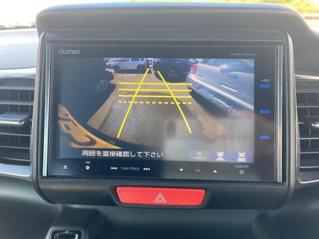 X 純正メモリーナビ フルセグTV バックカメラ Bluetooth対応 後席フリップダウンモニター シートヒーター スマートキー プッシュスタート ETC オートクルーズ(23枚目)